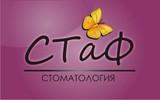 Клиника СТаФ, фото №1