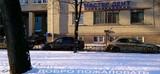 """Клиника """"Мастер-Дент"""", фото №6"""