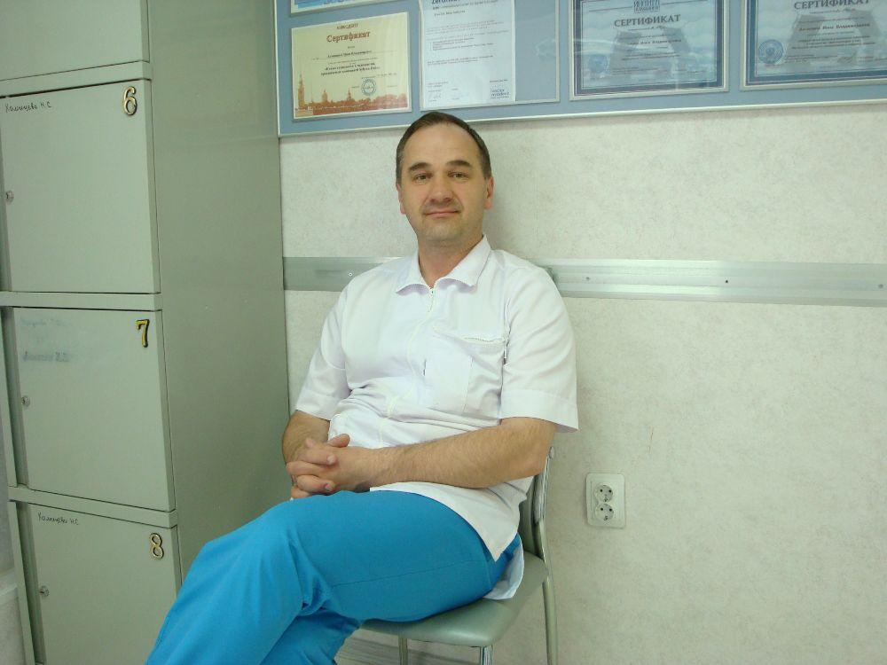 Клиника , фото №33