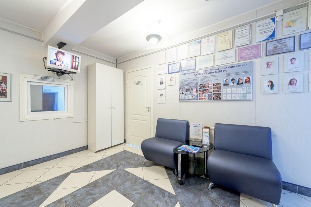 Клиника , фото №24