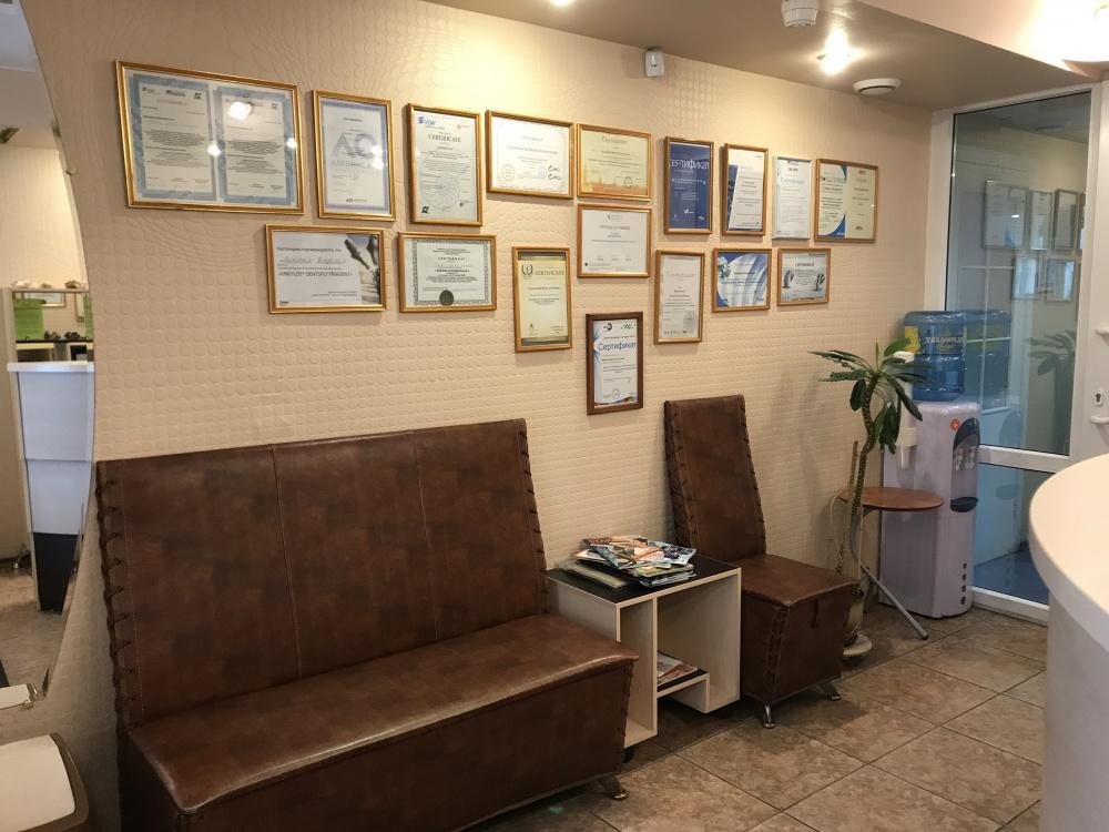 Зона ожидания клиники