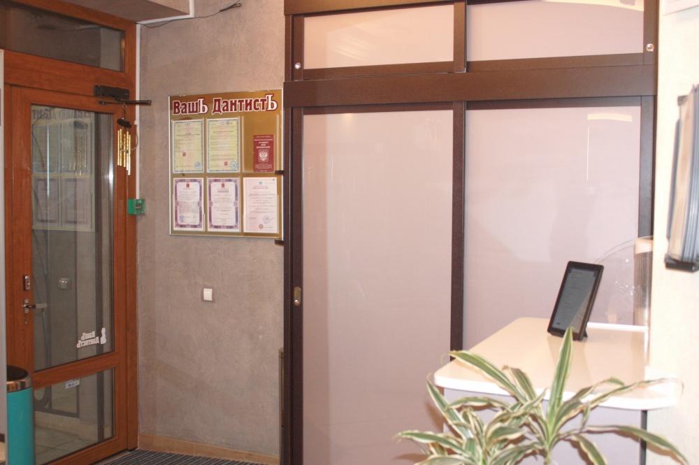 Гардероб клиники