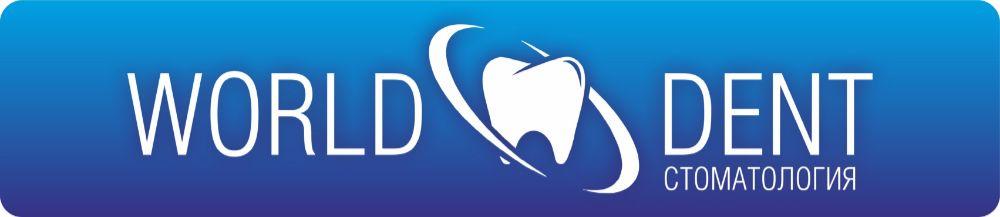 Клиника World Dent, фото №1