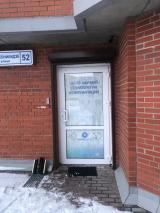 Клиника Тотал Стом, фото №2