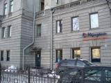 Клиника Меридент, фото №5