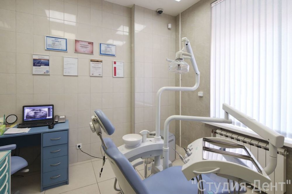 Клиника Студия Дент, фото №3