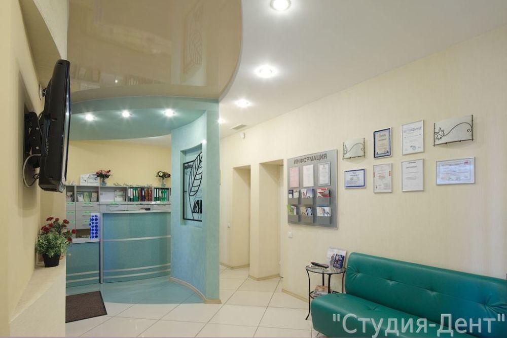 Клиника Студия Дент, фото №5