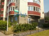 Клиника Мед Лайн, фото №1