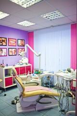 Клиника СТаФ, фото №2