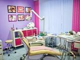 Клиника СТаФ, фото №3