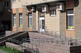 Клиника Аэлита, фото №2