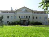 Клиника Вероника, фото №1