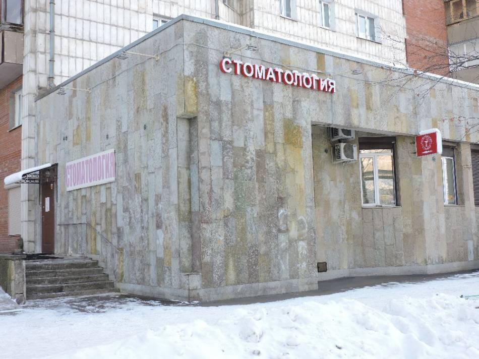 Клиника Нуримед, фото №1