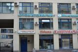 Клиника Жемчужина Севера, фото №1