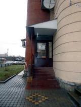 Клиника Гермед, фото №2