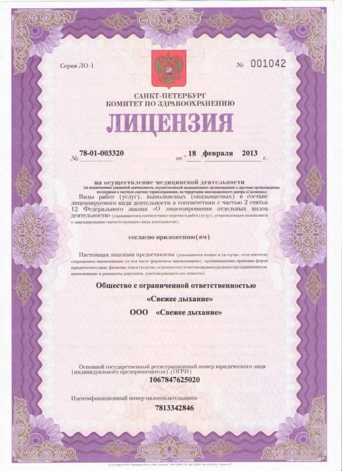 Клиника ВашЪ ДантистЪ, фото №10
