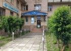 Клиника Эдем, фото №1