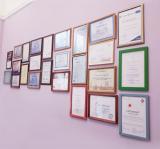 Клиника Рубин, фото №1