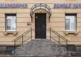 Клиника Дентал Гарант, фото №1