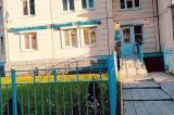 Клиника Розиной Натальи, фото №3